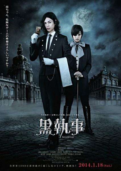 Black Butler - Poster