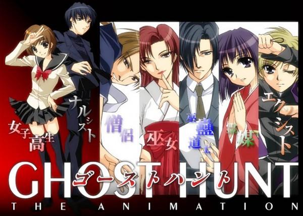 Ghost.Hunt.Cast